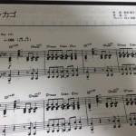 シカゴ楽譜